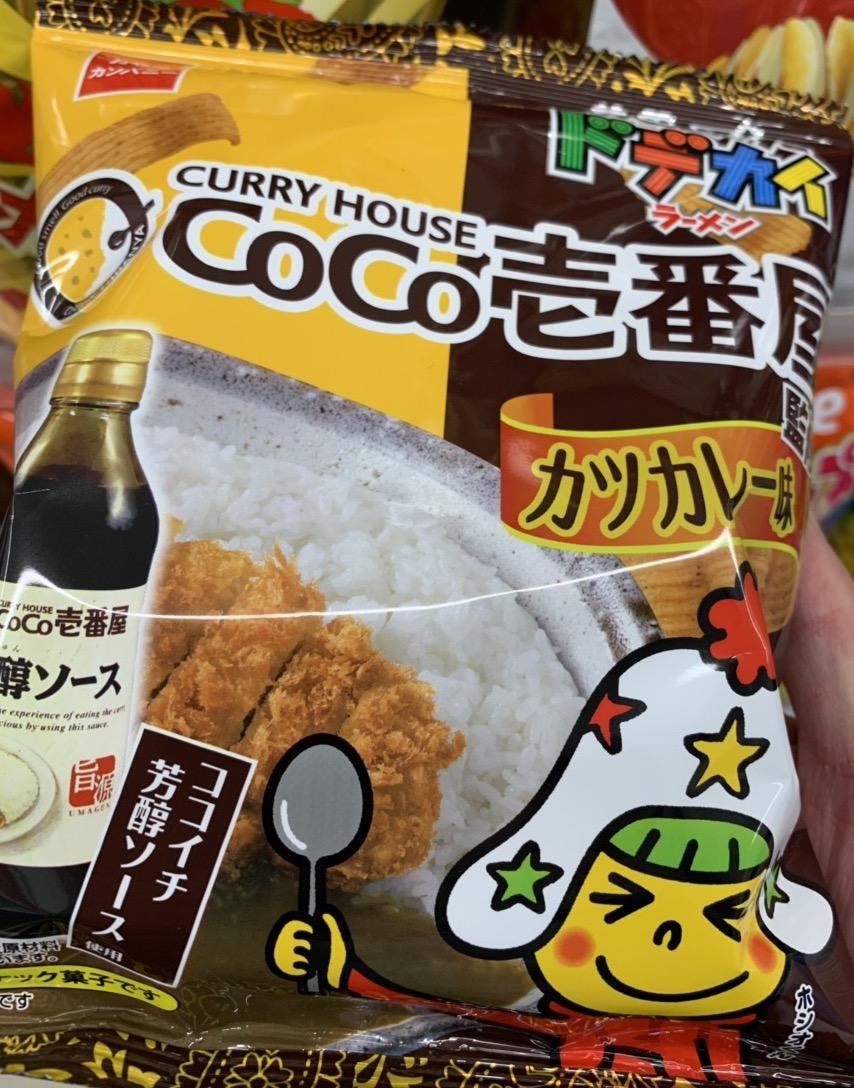 f:id:takao-yasuda:20191010132623j:plain