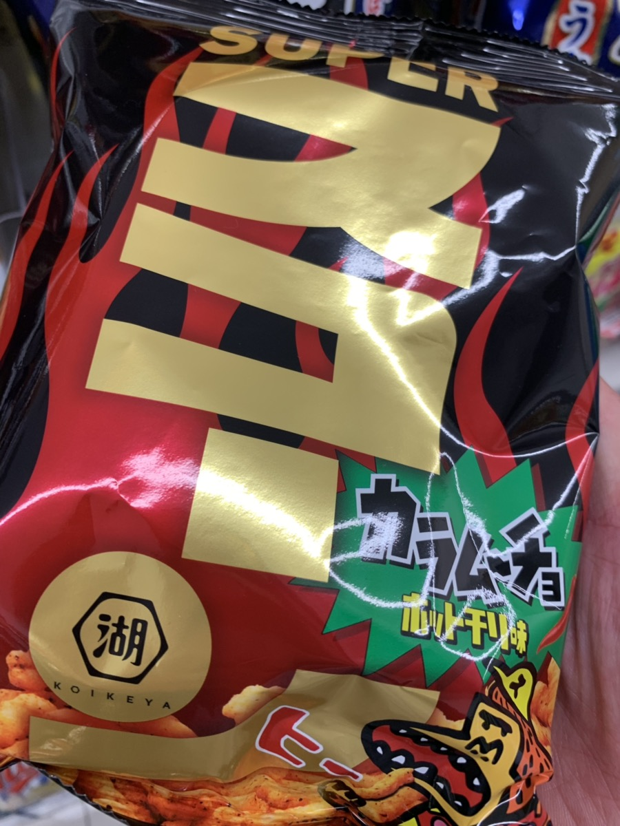 f:id:takao-yasuda:20191010132733j:plain