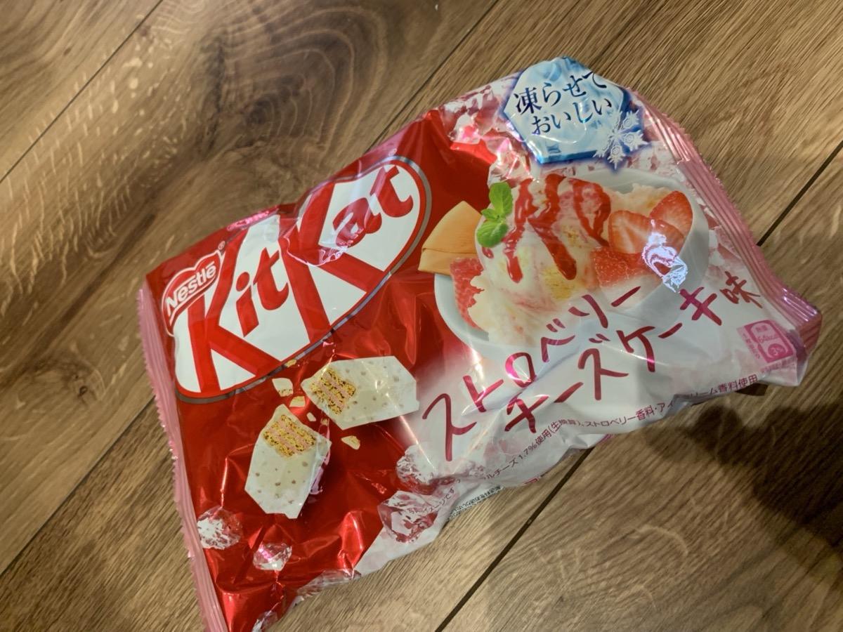 f:id:takao-yasuda:20191128140934j:plain