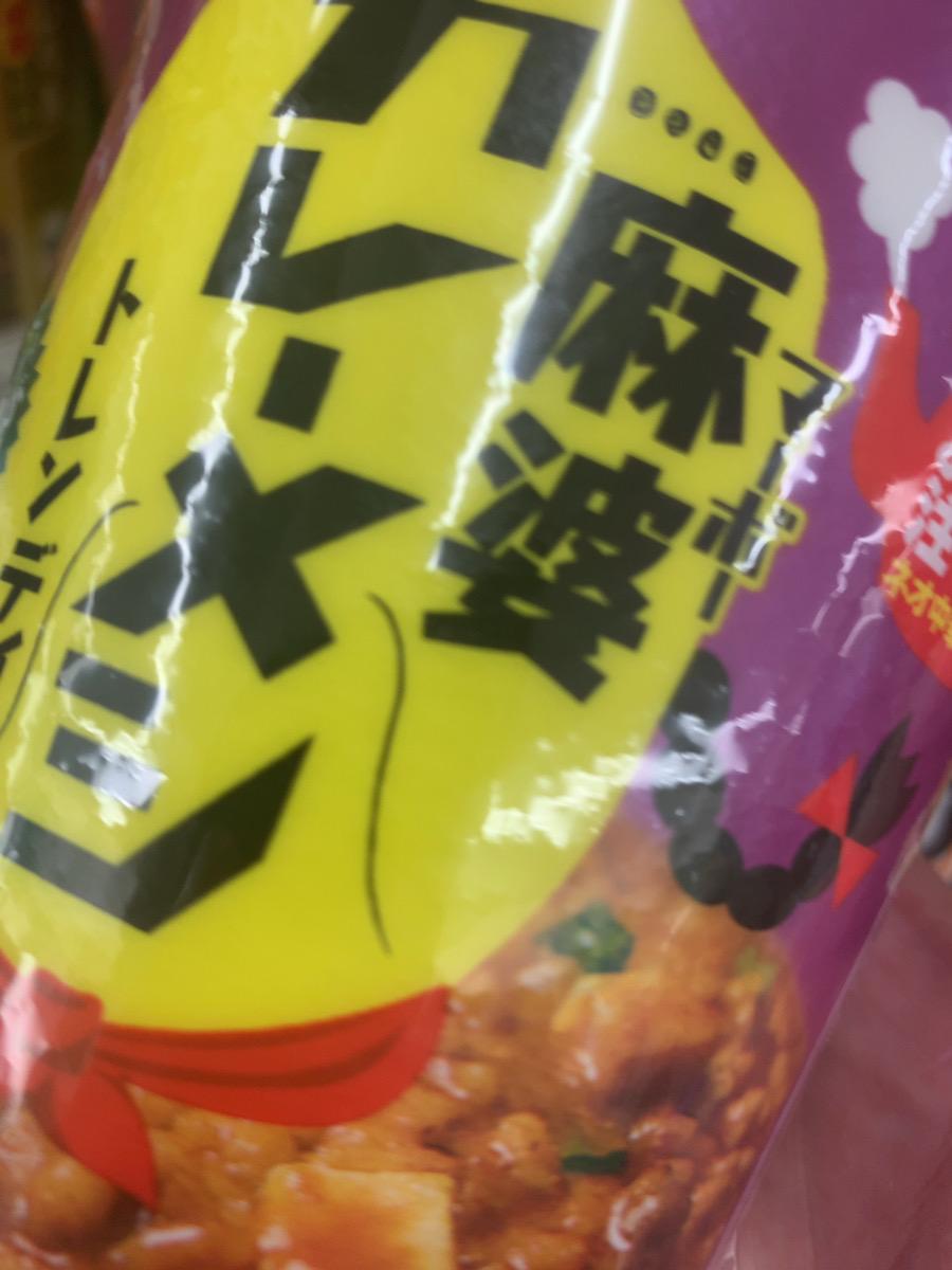 f:id:takao-yasuda:20200218150320j:plain