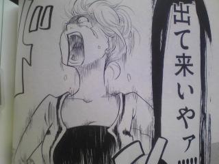 f:id:takao630:20110710154045j:image