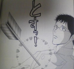 f:id:takao630:20110724013232j:image