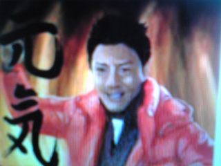 f:id:takao630:20110821010353j:image