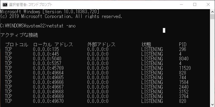 f:id:takao99:20200404163048p:plain