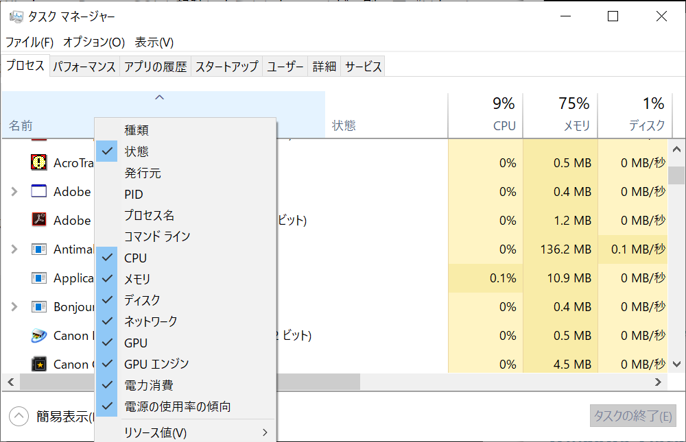 f:id:takao99:20200404163355p:plain