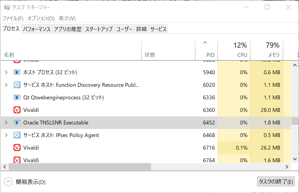 f:id:takao99:20200404163558p:plain