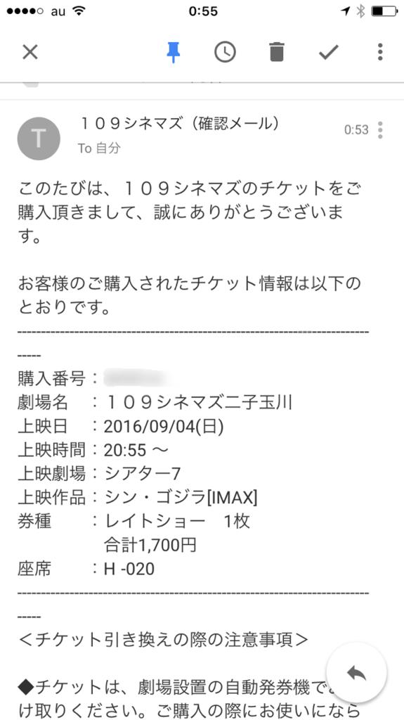 f:id:takao_chitose:20160903011653p:plain