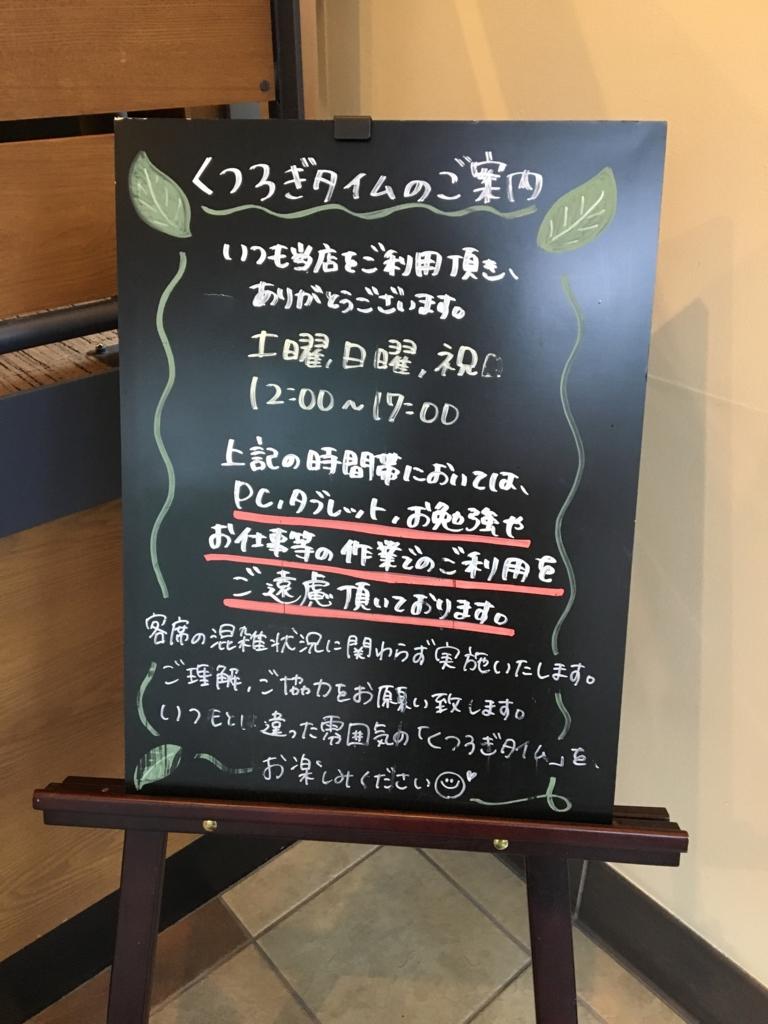f:id:takao_chitose:20161130213654j:plain