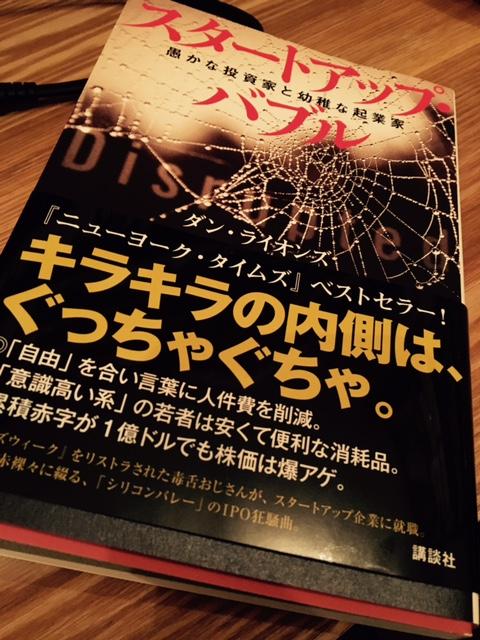 f:id:takao_chitose:20170619205951j:plain