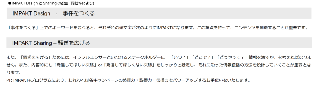 f:id:takao_chitose:20170921201011p:plain
