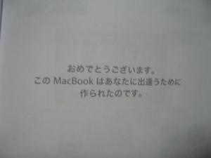 f:id:takaochan:20061103221044j:image