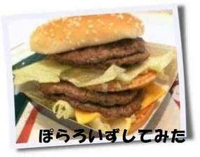 f:id:takaochan:20070112143100j:image