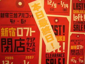 f:id:takaochan:20070114151117j:image
