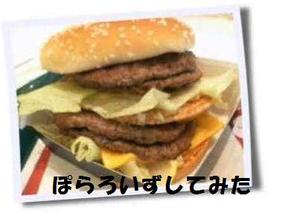 f:id:takaochan:20070126013030p:image