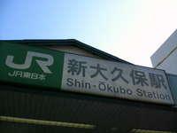 f:id:takaochan:20070504153000j:image