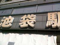 f:id:takaochan:20070504155400j:image