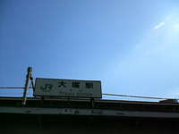 f:id:takaochan:20070504161700j:image