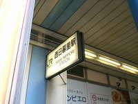 f:id:takaochan:20070504164500j:image