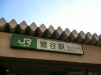 f:id:takaochan:20070504165700j:image