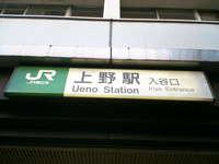 f:id:takaochan:20070504170400j:image