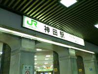 f:id:takaochan:20070504172400j:image