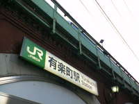 f:id:takaochan:20070504173600j:image