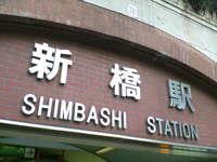 f:id:takaochan:20070504174300j:image