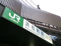 f:id:takaochan:20070504175100j:image