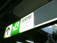 f:id:takaochan:20070504175900j:image
