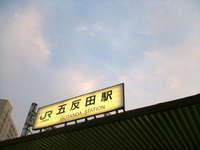 f:id:takaochan:20070504182600j:image