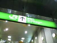 f:id:takaochan:20070504185000j:image