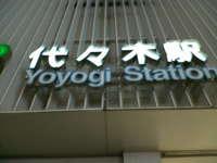 f:id:takaochan:20070504191200j:image