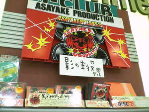 f:id:takaochan:20070517193400j:image