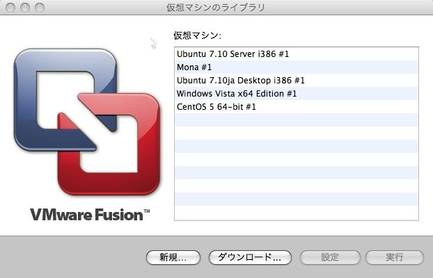 f:id:takaochan:20071113220143j:image