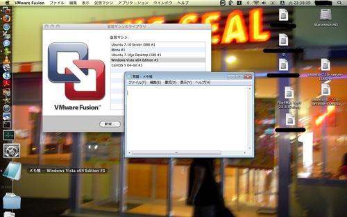 f:id:takaochan:20071114003942j:image