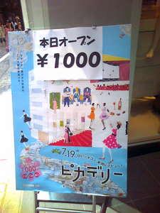 f:id:takaochan:20080719134618j:image