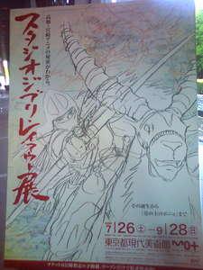 f:id:takaochan:20080729165222j:image