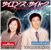 f:id:takaochan:20100406234145p:image
