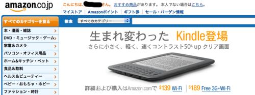 f:id:takaochan:20101012235814p:image