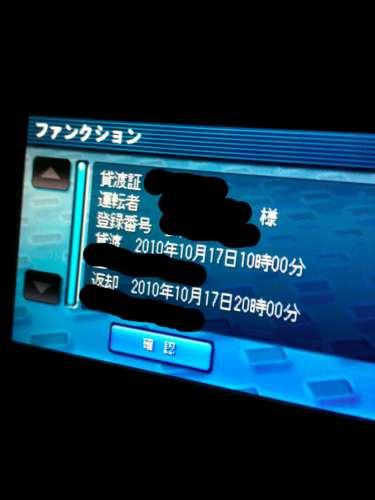 f:id:takaochan:20101017100808j:image
