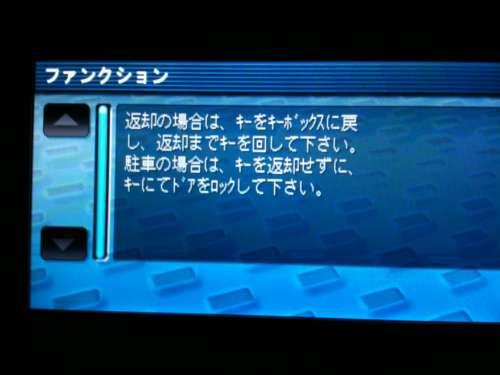 f:id:takaochan:20101017162624j:image