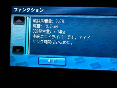 f:id:takaochan:20101017162641j:image