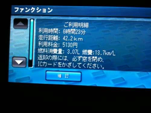 f:id:takaochan:20101017162644j:image