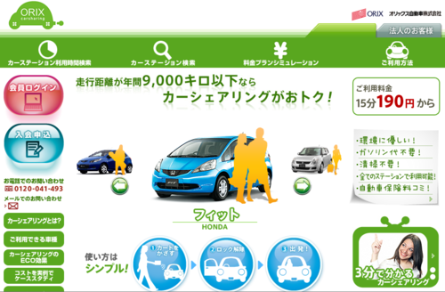 f:id:takaochan:20101018003008p:image