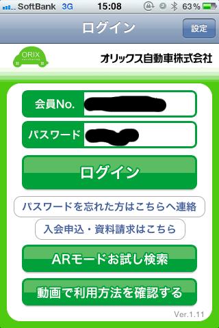 f:id:takaochan:20101018003011p:image