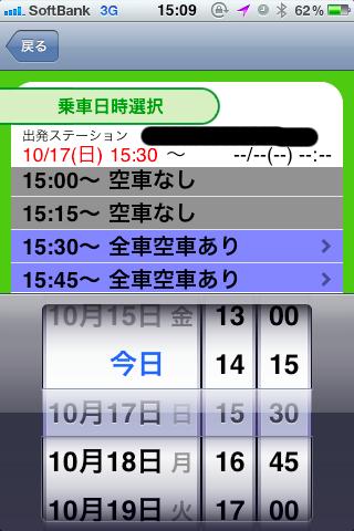 f:id:takaochan:20101018003012p:image