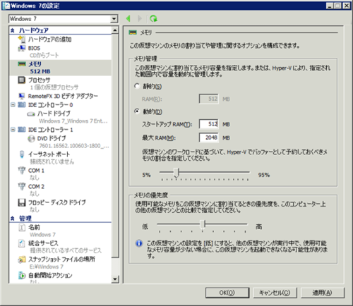 f:id:takaochan:20101104001256p:image