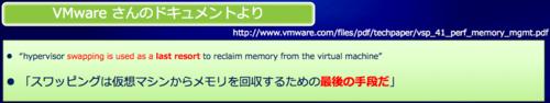 f:id:takaochan:20110102140814p:image