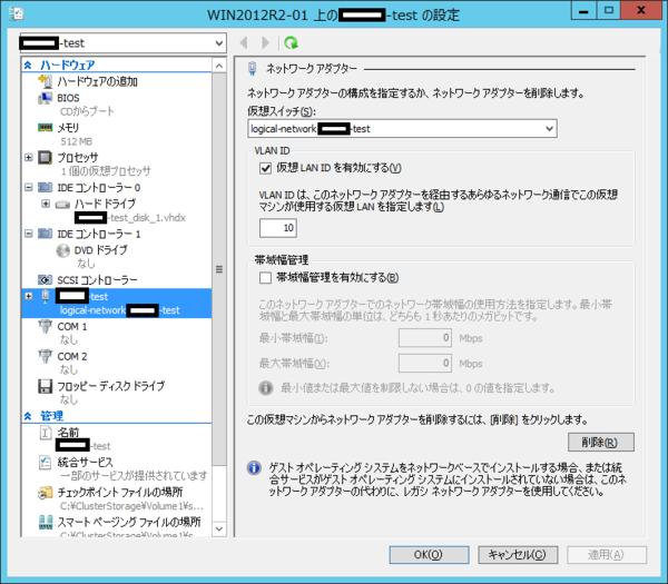 f:id:takaochan:20140129232132p:image