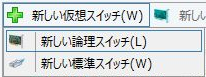 f:id:takaochan:20140208184427p:image